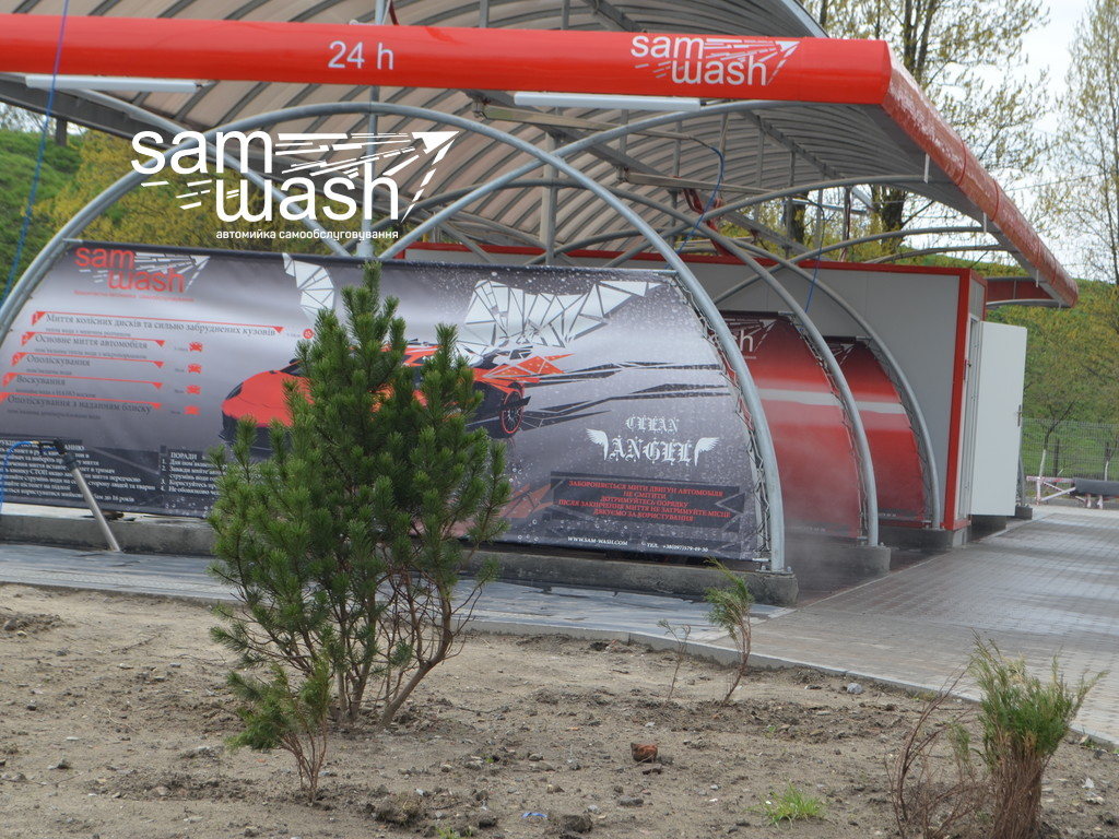 Soon opening the first self service car wash in Lviv