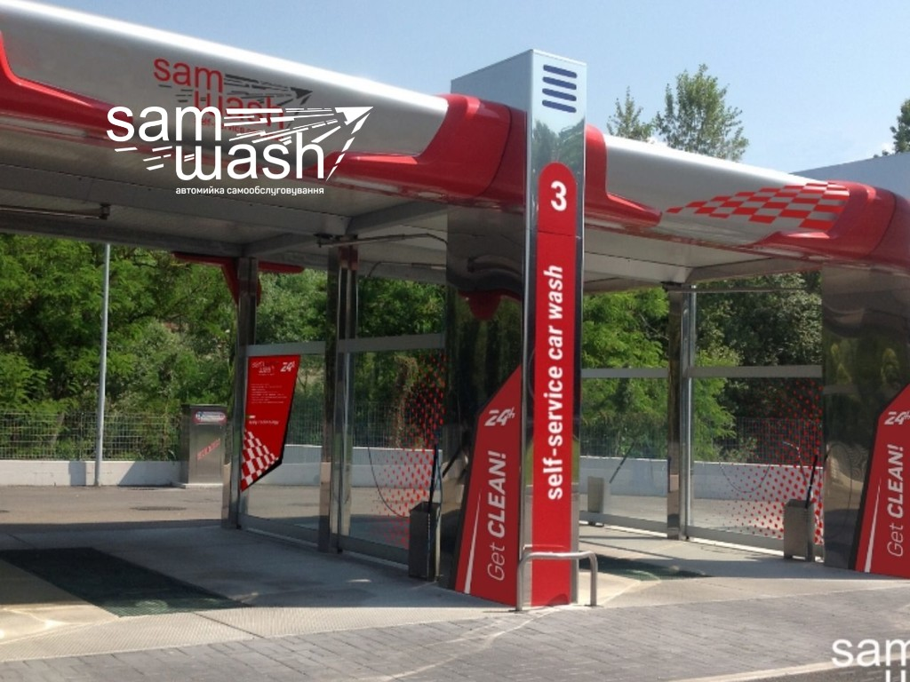 SELF SERVICE CAR WASH COVER MARCHELLO