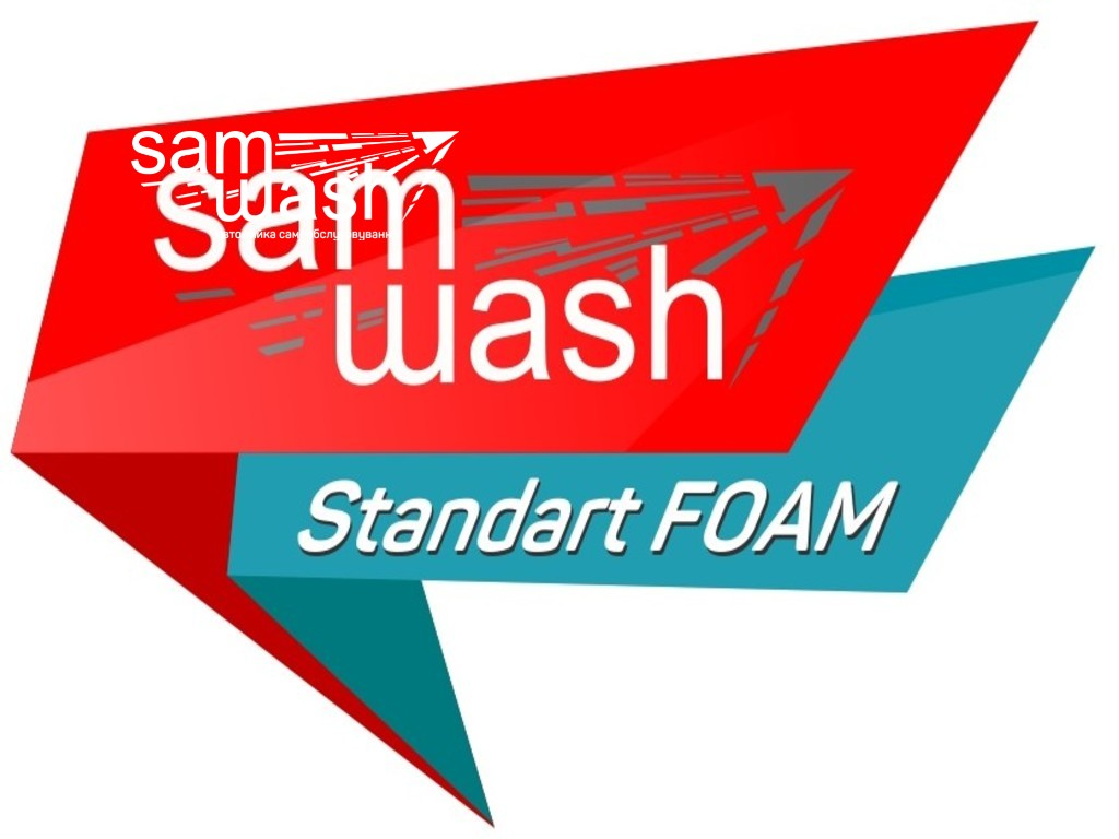 SELF SERVICE CAR WASH STANDART