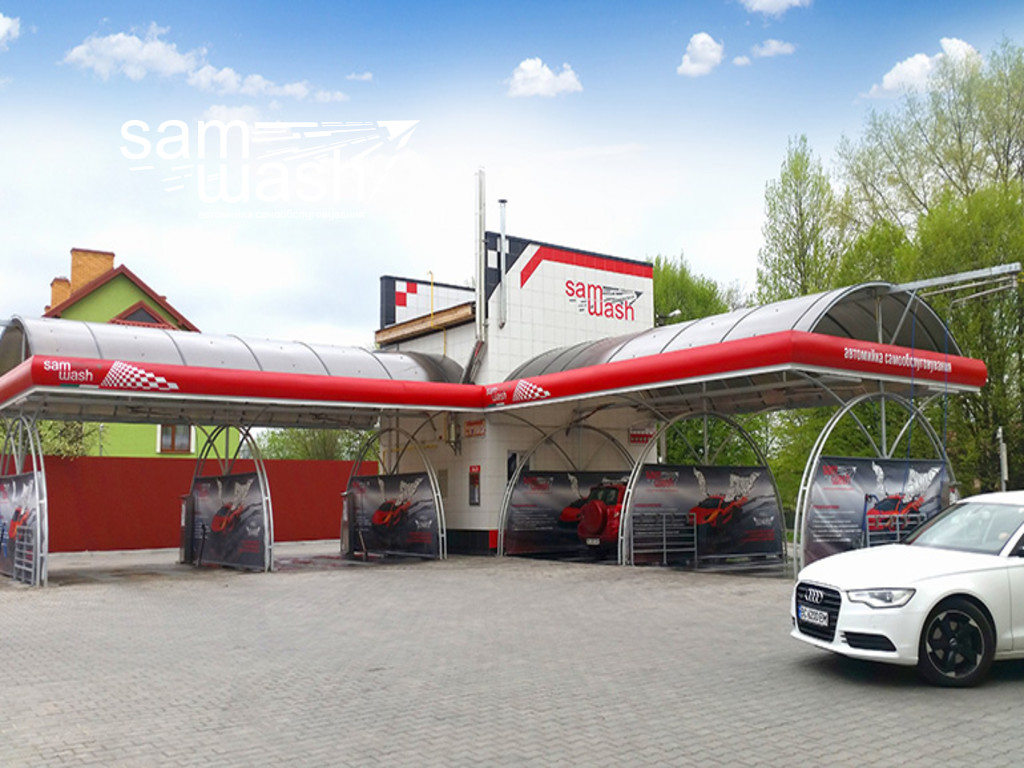 Opening of a car wash in Lviv for 6 posts (Ryasne)