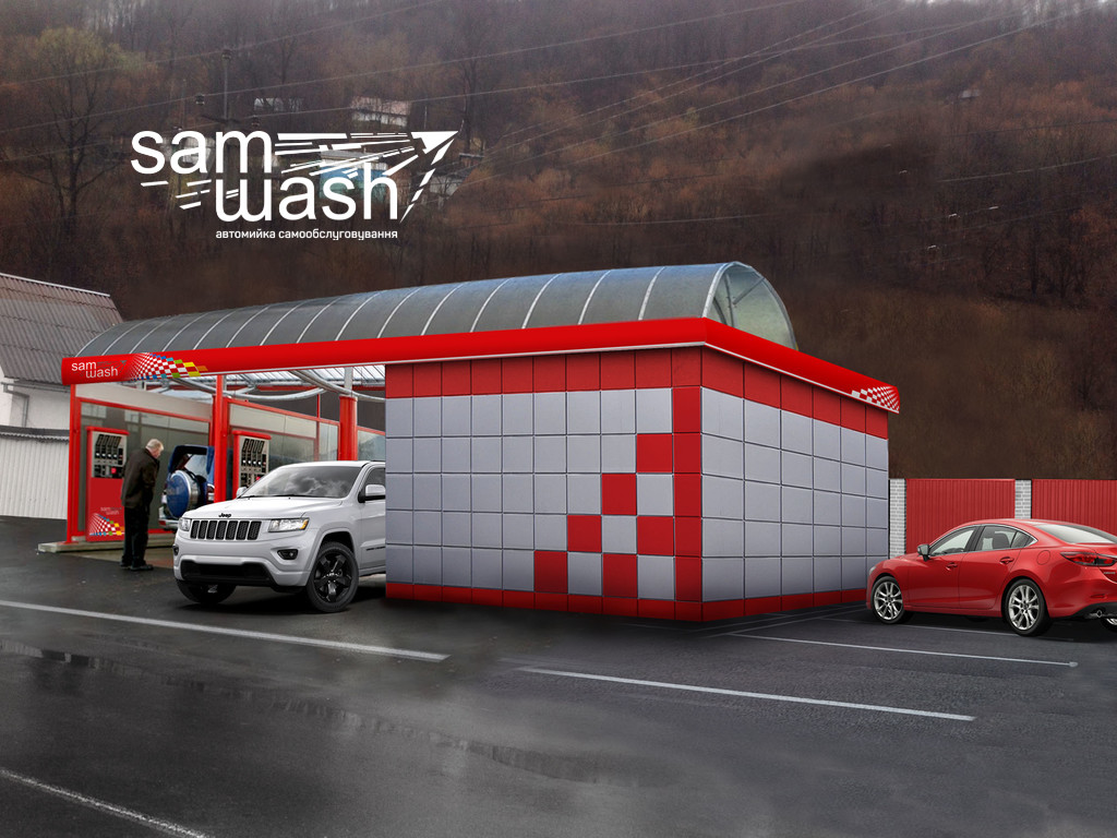 Car wash in  Rakhiv