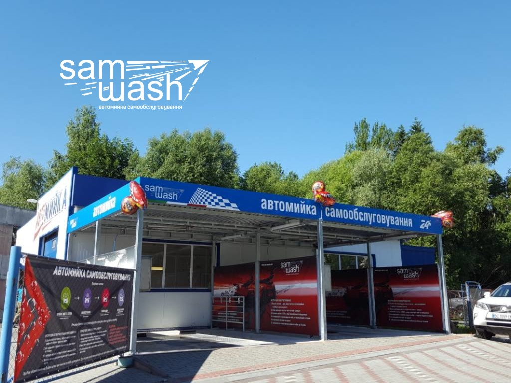Self-service car wash in Lviv, street of Patona