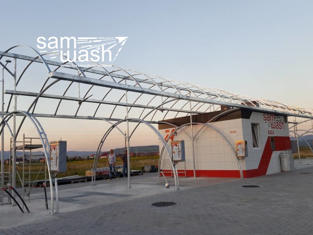 Self-service car wash in Uzhgorod