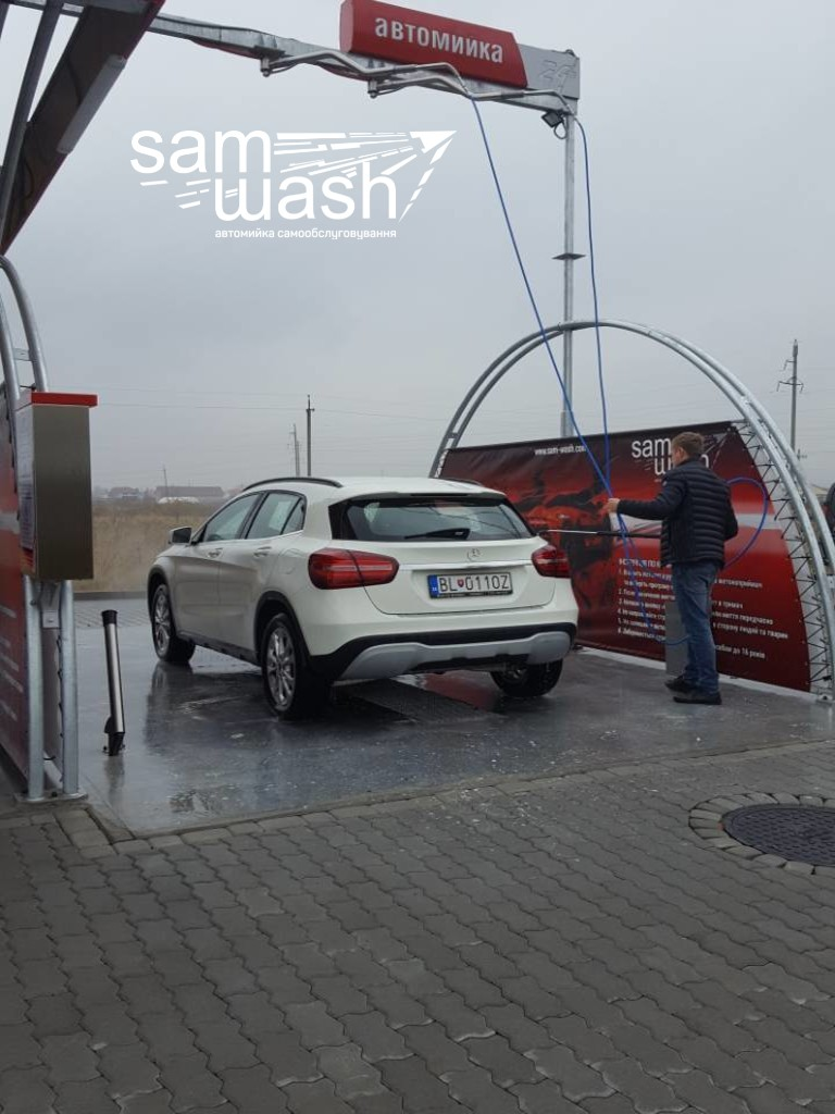 Self service car wash in Uzhorod