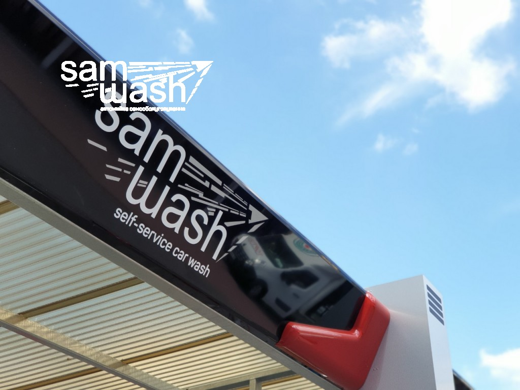 New cover for carwash self service